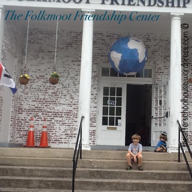 Folkmoot Friendship Center